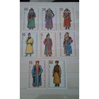 Марки Монголия 8шт.Национальные костюмы