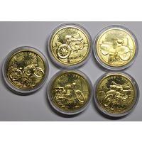 Монеты КУЛЬТОВЫЕ ПОЛЬСКИЕ МОТОЦИКЛЫ