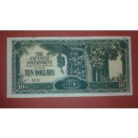 Банкнота 10 долларов Малайя