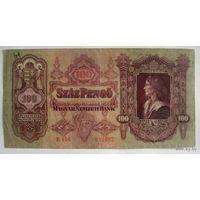 100 пенге 1930г. Венгрия