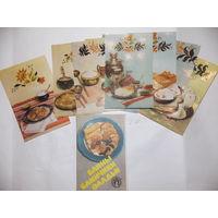 Набор открыток СССР Блины, блинчики, оладья