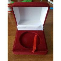 Футляр замшевый для памятной монеты диаметром 50 мм (наружный диаметр капсулы - 55 мм)