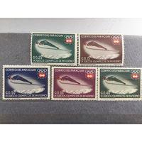 Парагвай 1963 год. Зимняя Олимпиада в Инсбруке (серия из 5 марок)