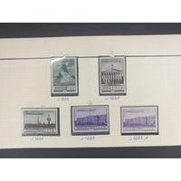 1948 Год набор марок (часть 1) ! с 1 руб! ПРОДАЖА КОЛЛЕКЦИИ!