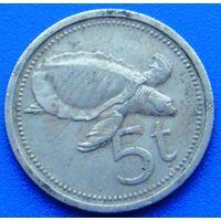 6611:  5 тойя 1975 Папуа Новая Гвинея