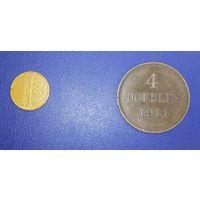 Монета 4 копейки 1914 г