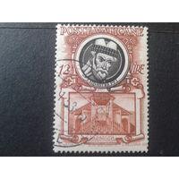 Ватикан 1953 Папа Сильвестр 1