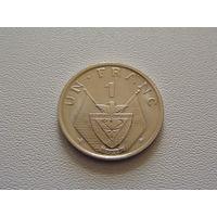"""Руанда. 1 франк 1965 год KM#5  """"Первый президент Грегуар Кайибанда"""" Один год чекана!!!"""