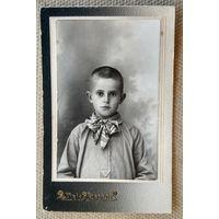 Фото Коленьки. Бобруйск. 1915 г. 6х9 см.