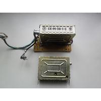 Селектор телевизионных каналов  СК-М-30-1-С 2шт.