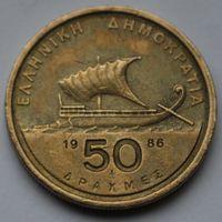 Греция,50 драхм 1986 г