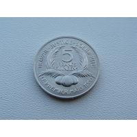 Гвинея. 5 франков 1962 год  KM#5