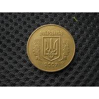 50 копеек 2007