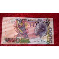 5000 добрас Сан-Томе и Принсипи