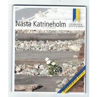 Карта г. Катринехольм (Швеция)