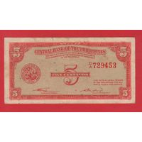 ФИЛИППИНЫ. 5 сентаво 1949г. 729453  распродажа