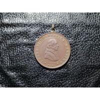 Красивый католический медальон 1834