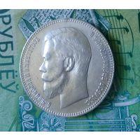1 рубль 1898 г АГ Сохран !