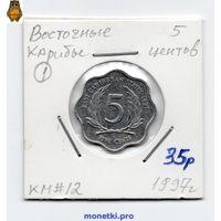 Восточные Карибы 5 центов 1997 года.