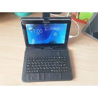 Планшет Wi-Fi  SAMSUNG GTN8000 с чехлом и клавиатурой.Китай.