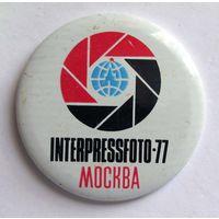 1977 г. INTERPRESSFOTO. Москва