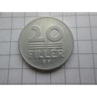 ВЕНГРИЯ 20 ФИЛЛЕРОВ 1968 ГОД