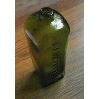 Бутылка J.J.W.PETERS .(Германия)