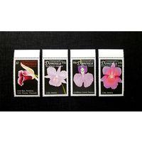 ДОМИНИКА 1999 г Mi#2617-2620 - 4.5 евро  Флора Цветы Орхидеи MNH