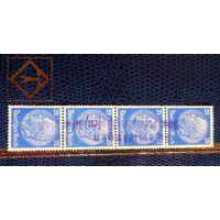 200 Евро 4шт. по Михелю 2011 года MI 522X b-яркий ультрамарин ~ Wz4-свастика ~ Генденбург ~ сцепка 4 марки ~  (сцепка с печатью дороже)