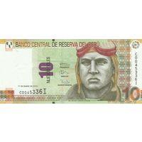Перу10 соль 2013 (ПРЕСС)