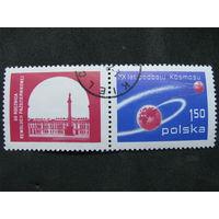 Польша 1977 Национальная Филателистическая выставка в Серадзе в честь 60-летия Октябрьской революции и 20-летию покорения космоса полная сери