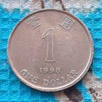 Гонконг 1 доллар 1998 года. Инвестируй выгодно в монеты планеты!