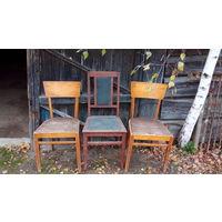 Винтажные стулья ссср 50-60г