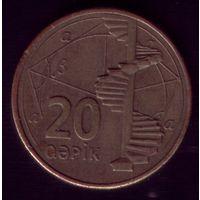 20 гяпик Азербайджан