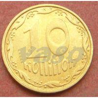 6392:  10 копеек 2008 Украина
