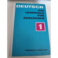 Lindner Hans, Deutsch. Учебник по немецкому языку
