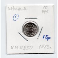 Швеция 10 эре 1989 года - 1