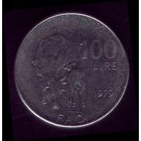 Италия 100 лир 1979 г. ФАО