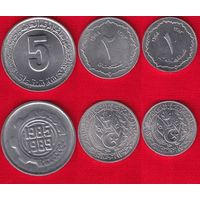 Алжир - Набор 3 монеты - 1964 1985 - UNC