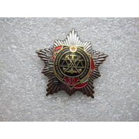 30 отдельная краснознаменная железнодорожная бригада Беларусь*