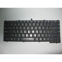 Клавиатура NSK-E316R для RoverBook Voyager E510L Roverbook E510, E510L ,E510WH (901282)