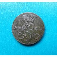 Грош 1789