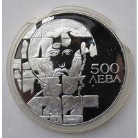 Болгария 500 левов 1993 Святой Теодор Стратилат - серебро 33,625 гр. 0,925 - нечастая!