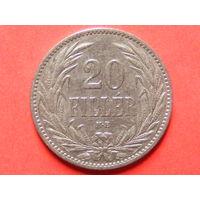 20 филлеров 1894 года