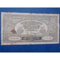 Польша, 250000 марок польских 1923 год.