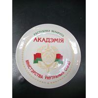 Настенная тарелка Академия МВД РБ, 19,5 см. МФФЗ.
