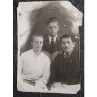 Семейное фото. 1939 г. 10х14 см.