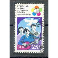 ГДР 1973 Музыка Фестиваль молодежи