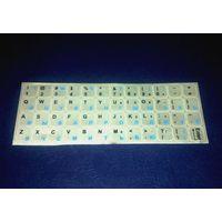 Наклейки для клавиатуры (синий русский шрифт)