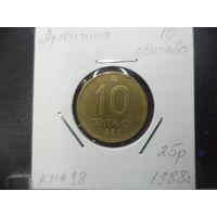 10 сентаво Аргентины 1988 года. 2